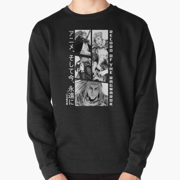 kojirou sasaki Pullover Sweatshirt RB1506 product Offical Berserk Merch