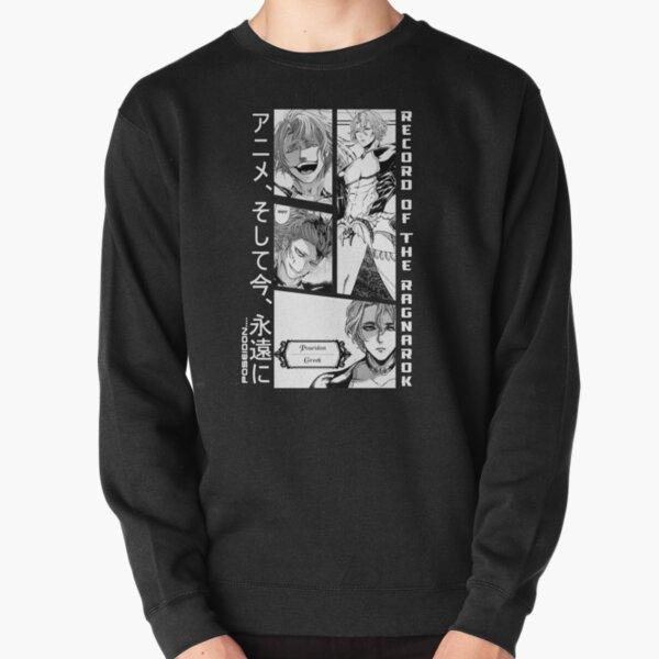 Poseidon Pullover Sweatshirt RB1506 product Offical Berserk Merch