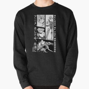 Adam is there any man that needs the reason to protect his own children Pullover Sweatshirt RB1506 product Offical Berserk Merch