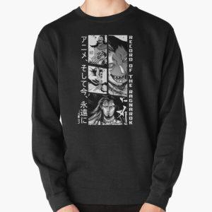 Lu Bu record of ragnarok Pullover Sweatshirt RB1506 product Offical Berserk Merch
