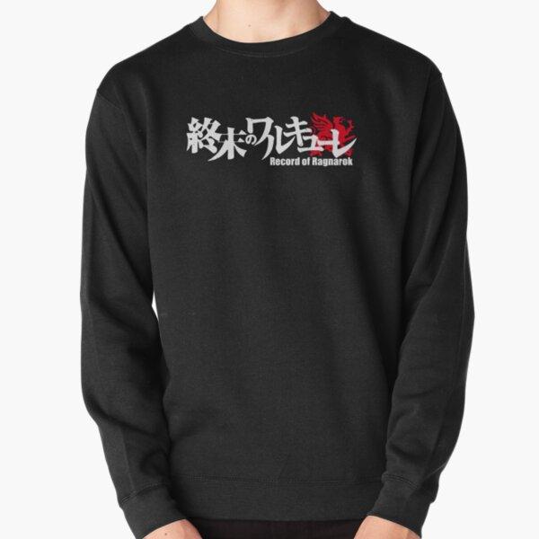 Shuumatsu no Valkyrie: Record of Ragnarok Logo Pullover Sweatshirt RB1506 product Offical Berserk Merch