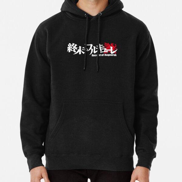 Shuumatsu no Valkyrie: Record of Ragnarok Logo Pullover Hoodie RB1506 product Offical Berserk Merch