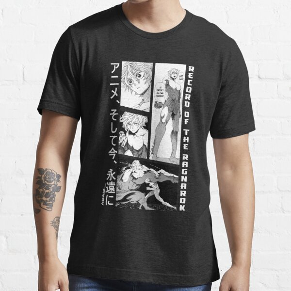 Adam is there any man that needs the reason to protect his own children Essential T-Shirt RB1506 product Offical Berserk Merch