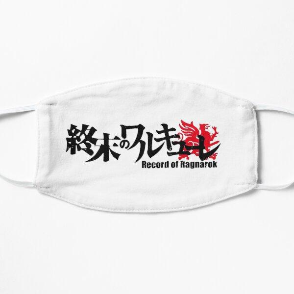 Shuumatsu no Valkyrie: Record of Ragnarok Logo Flat Mask RB1506 product Offical Berserk Merch